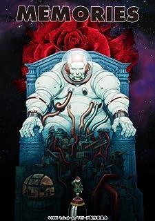 MEMORIES High Spec Edition [Blu-ray]