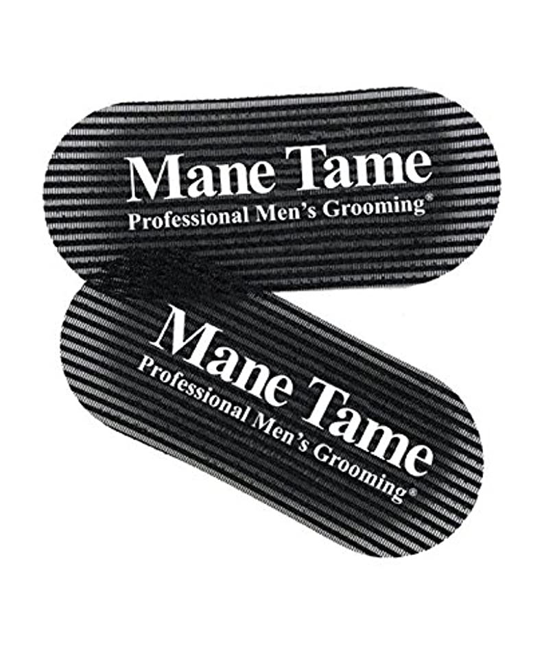 Mane Tame Hair Grippers 2-pack Black - Best used to part hair during hair cutting or grooming nsogeqqb255