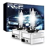 RCP HIDバルブ 車用ヘッドライト D1S/D1R汎用 HIDバルブ 純正交換 35W Xenon HID 6000K 発光色選択可能 明るさアップ 加工なし 2年保証 2個入り RCP-D1C