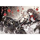 Rompecabezas De Anime De Dibujos Animados En Dos Dimensiones, 500/1000/1500 Piezas De Juguetes De Fotografía En Caja, Hada Mágica De Niña Bonita, Rompecabezas Para Adultos Y Niños(Size:1000 pedazos)