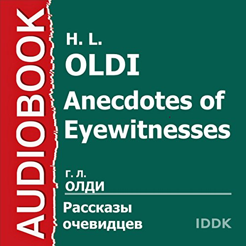 Anecdotes of Eyewitnesses [Russian Edition] audiobook cover art