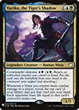 Magic: The Gathering - Yuriko, The Tiger's Shadow - Mystery Booster - Commander 2018