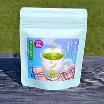 九州産 シモン茶 粉末 お得用 50g