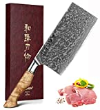 HEZHEN Meat CleaverButcher Knife Kitchen Vegetable Cleaver Chinese Chef Cooking Knife 7-Inch 67-Layer Damascus Steel Forged Sharp Utility Mincer Knife-Non-Slip Wooden Handle + Gift Box