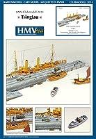 HMV-クラブモデル2014 クラブ会員限定ジオラマ カードモデル 1:250
