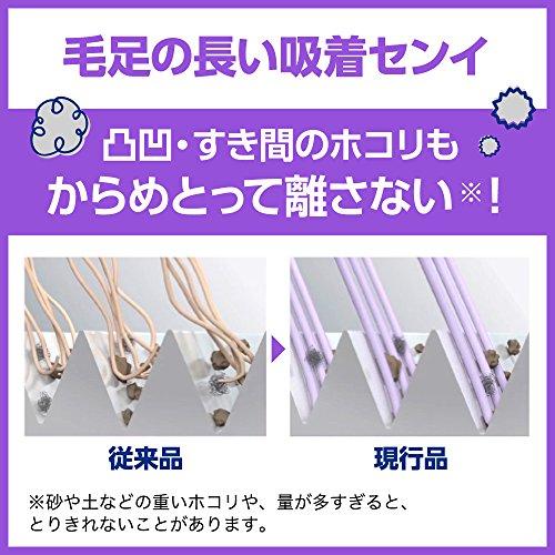 花王『クイックルワイパーハンディ伸び縮みタイプ』