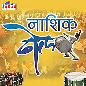 Nashik Dhol