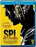 SPL 狼たちの処刑台[Blu-ray/ブルーレイ]