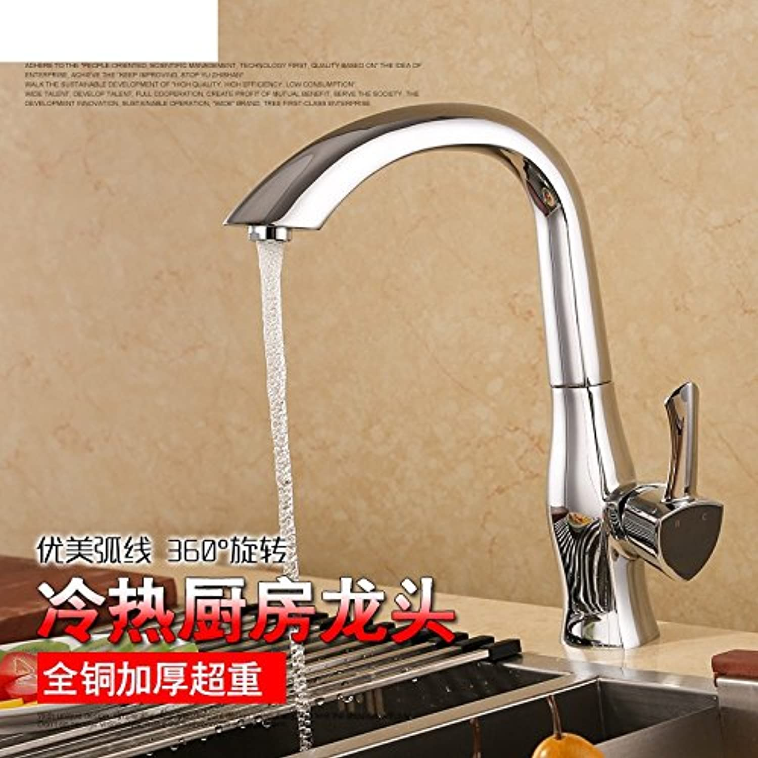 Gyps Faucet Basin Mixer Tap Waterfall Faucet Antique Bathroom The copper kitchen double temperature cold and hot 7 field to redate the water faucet Bathroom Tub Lever Faucet