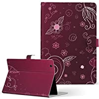 HUAWEI MediaPad M3 Huawei ファーウェイ メディアパッド タブレット 手帳型 タブレットケース タブレットカバー カバー レザー ケース 手帳タイプ フリップ ダイアリー 二つ折り ラグジュアリー 花 赤紫 m3-001258-tb