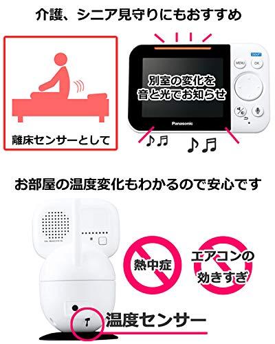 Panasonic(パナソニック)『ベビーモニター(KX-HC705-W)』