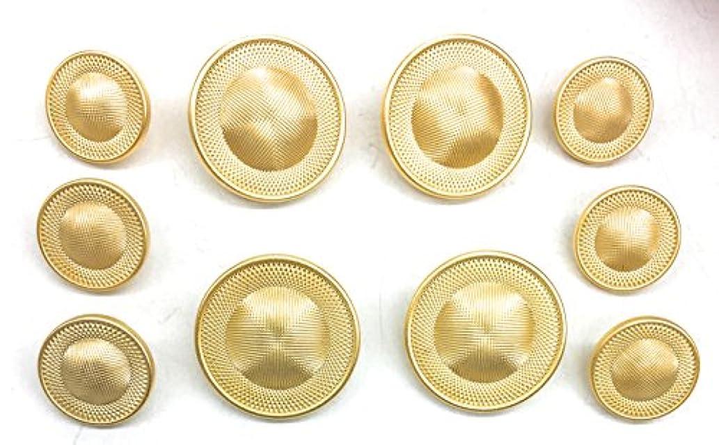 Dome Gold Buttons Hat Shape Sets Brushed Finished ~ For Blazer, Suits, Sport Coat, Uniform, Jacket , Dresses 10 Pc.