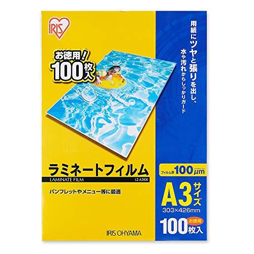 アイリスオーヤマ ラミネートフィルム A3 100μm 100...