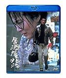 居酒屋兆治[Blu-ray/ブルーレイ]