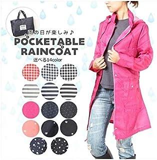 レインコート レインウェア 雨対策 レディース 収納バッグ付き 合羽 通勤 通学 撥水加工 梅雨