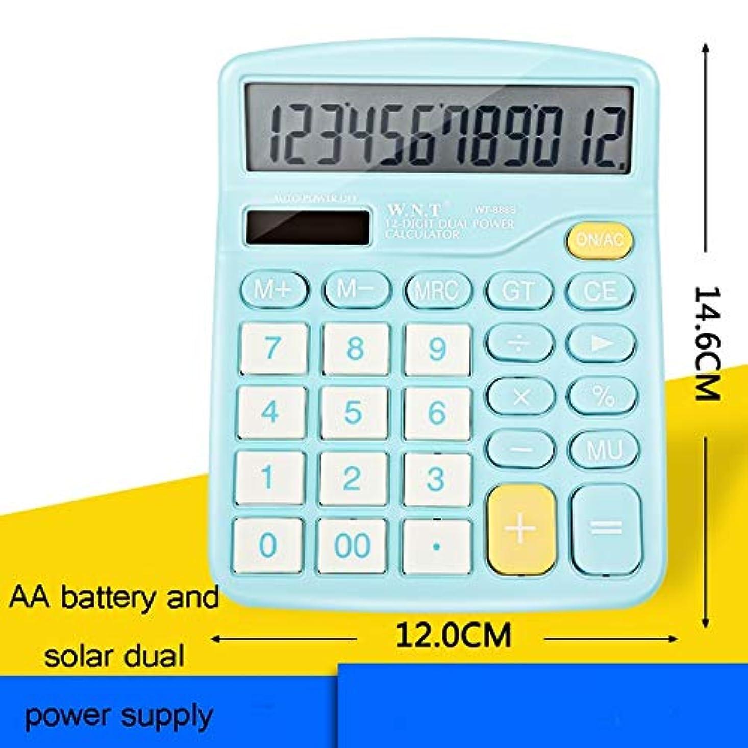 見つけた気味の悪い永久デスクトップ計算機 デスクトップ計算機 太陽電池デュアルパワーオフィス計算機 太陽電池デュアルパワーオフィス計算機 大型LCDモニター 大型LCDモニター 電子計算機 電子計算機 PP-56