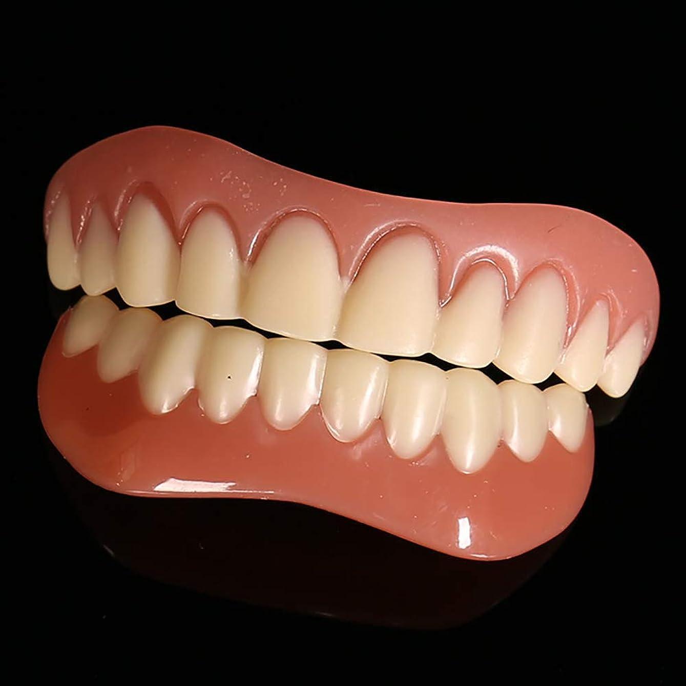 落胆させる実験室連想義歯の口腔ケア完璧な笑顔の上下義歯カバーシリコンブレースのホワイトニングすべての義歯ケアツールに適しています,1pairs