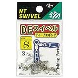 NTスイベル DE(ディープエギング)スイベル S ニッケル