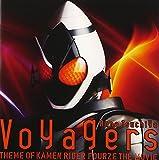 Voyagers version FOURZE