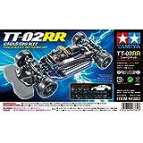Tamiya 47382 47382-1:10 RC TT-02RR Kit de réparation télécommandé pour Voiture et véhicule Modèle à Construire Chassis,...