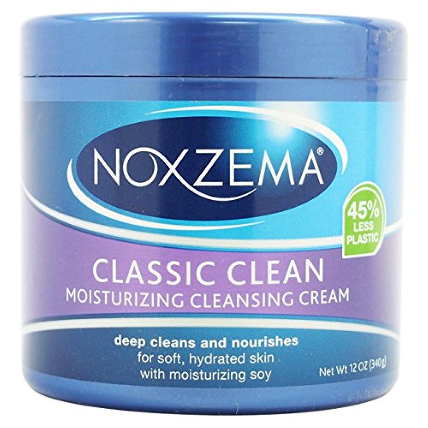 調べる控える瞬時にNoxzema ユニセックスディープクレンジングクリームプラスモイス12オズ