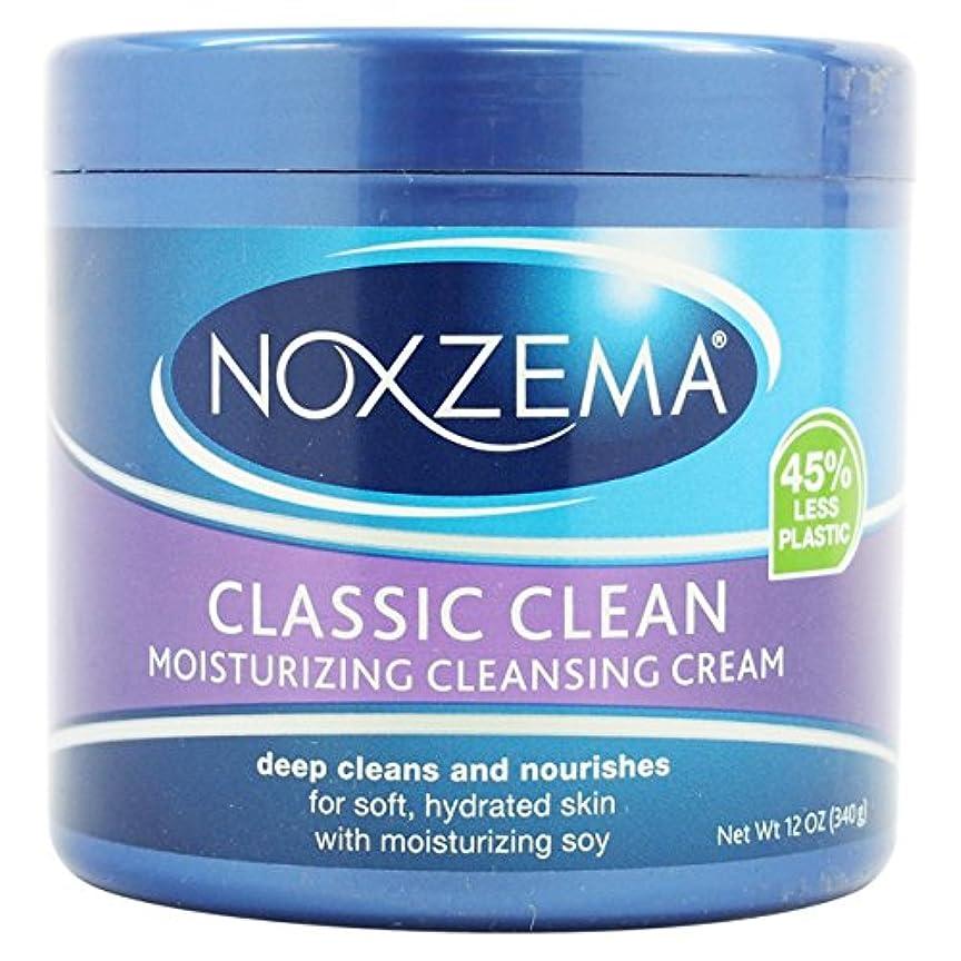 生うがい徹底Noxzema ユニセックスディープクレンジングクリームプラスモイス12オズ