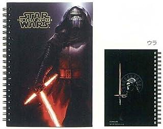 Star Wars VII Blocco Note ad Anelli Appunti Scolastico Taccuino A4