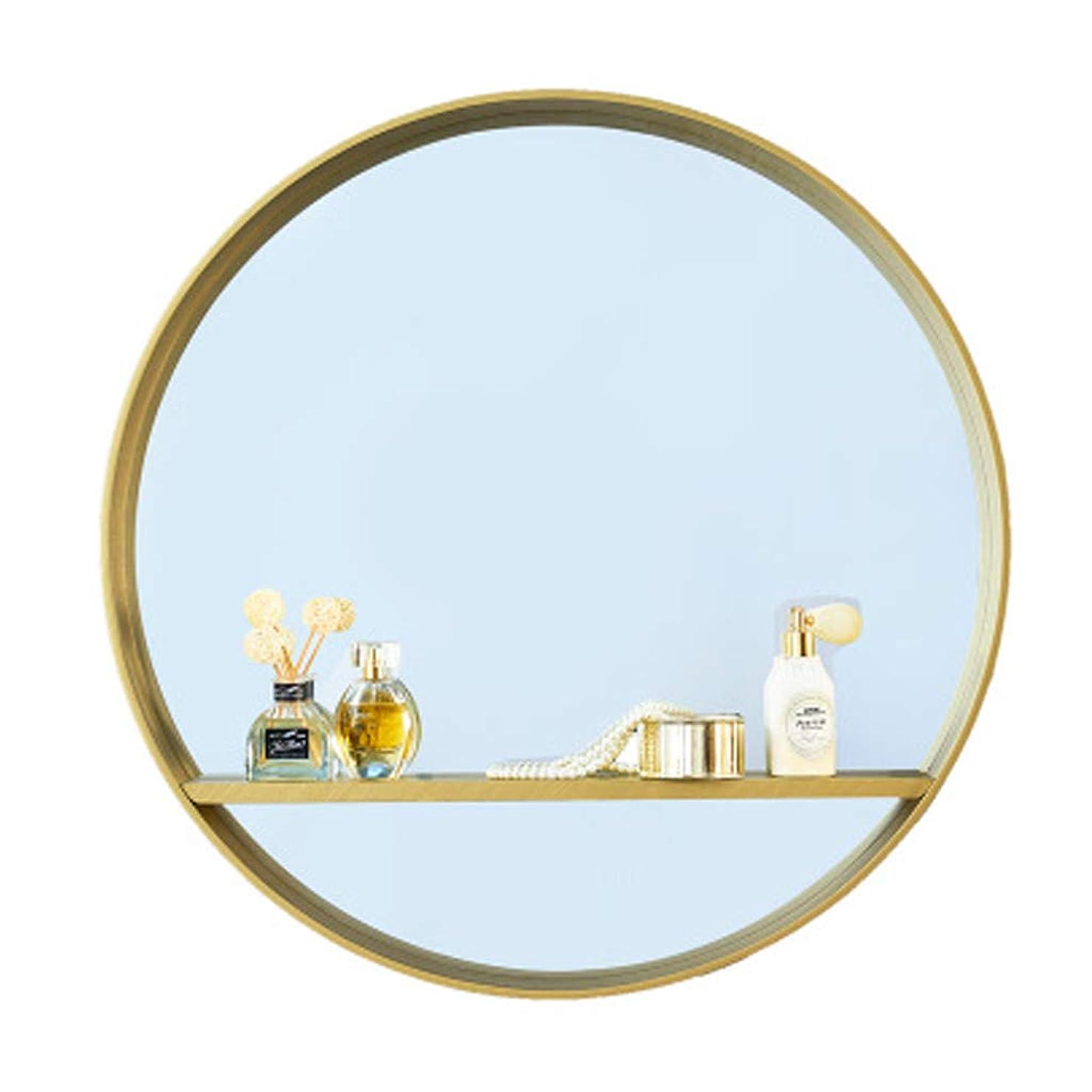 損失重荷中ウォールミラーラウンド木製フレーム付き棚HD化粧鏡化粧台ミラー壁掛けシェービングミラーゴールド直径60 cm