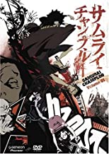 Best samurai champloo volume 1 Reviews