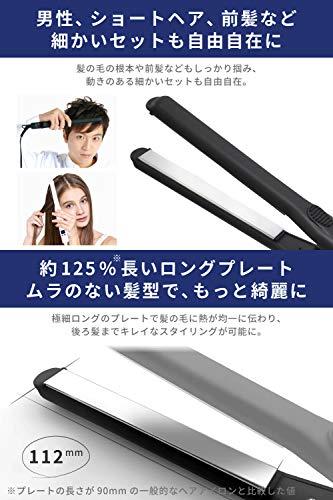 アレティ『プレシジョン15mmストレートヘアアイロン(i628BK)』