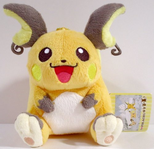 Stuffed Raichu single item that is attached to the Pokemon I LOVE PIKACHU bag