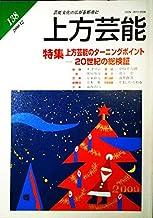 Amazon.co.jp: 青木繁伸: 本