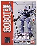 ROBOT魂〈SIDE HM〉 ガイラム『重戦機エルガイム』(魂ウェブ商店限定)