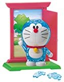 BEVERLY Crystal Puzzle [44 Pieces] Doraemon (Japan Import)