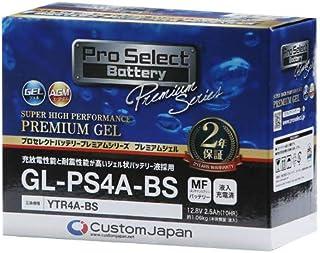 Pro Select Battery (プロセレクトバッテリー) GL-PS4A-BS 【YTR4A-BS GTR4A-5 FT4L-BS互換】 液入充電済MFジェルバッテリー 安心信頼業界最長2年保証付き 長持ち バイクバッテリー すぐ使える...