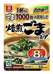 わかめスープごま1000粒の美味しさ焙煎ごまスープわくわくファミリーパック