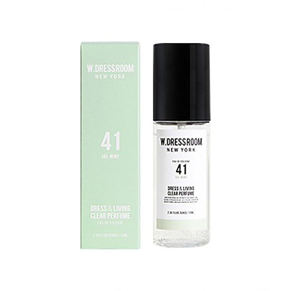 通行人不快な赤字W.DRESSROOM Dress & Living Clear Perfume fragrance 70ml (#No.41 Jas-Mint)/ダブルドレスルーム ドレス&リビング クリア パフューム 70ml (#No.41 Jas-Mint)