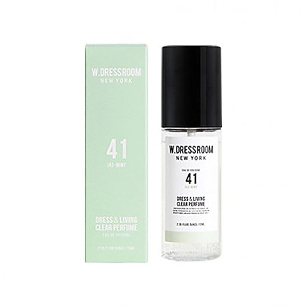 自分自身スコア位置するW.DRESSROOM Dress & Living Clear Perfume fragrance 70ml (#No.41 Jas-Mint)/ダブルドレスルーム ドレス&リビング クリア パフューム 70ml (#No.41 Jas-Mint)