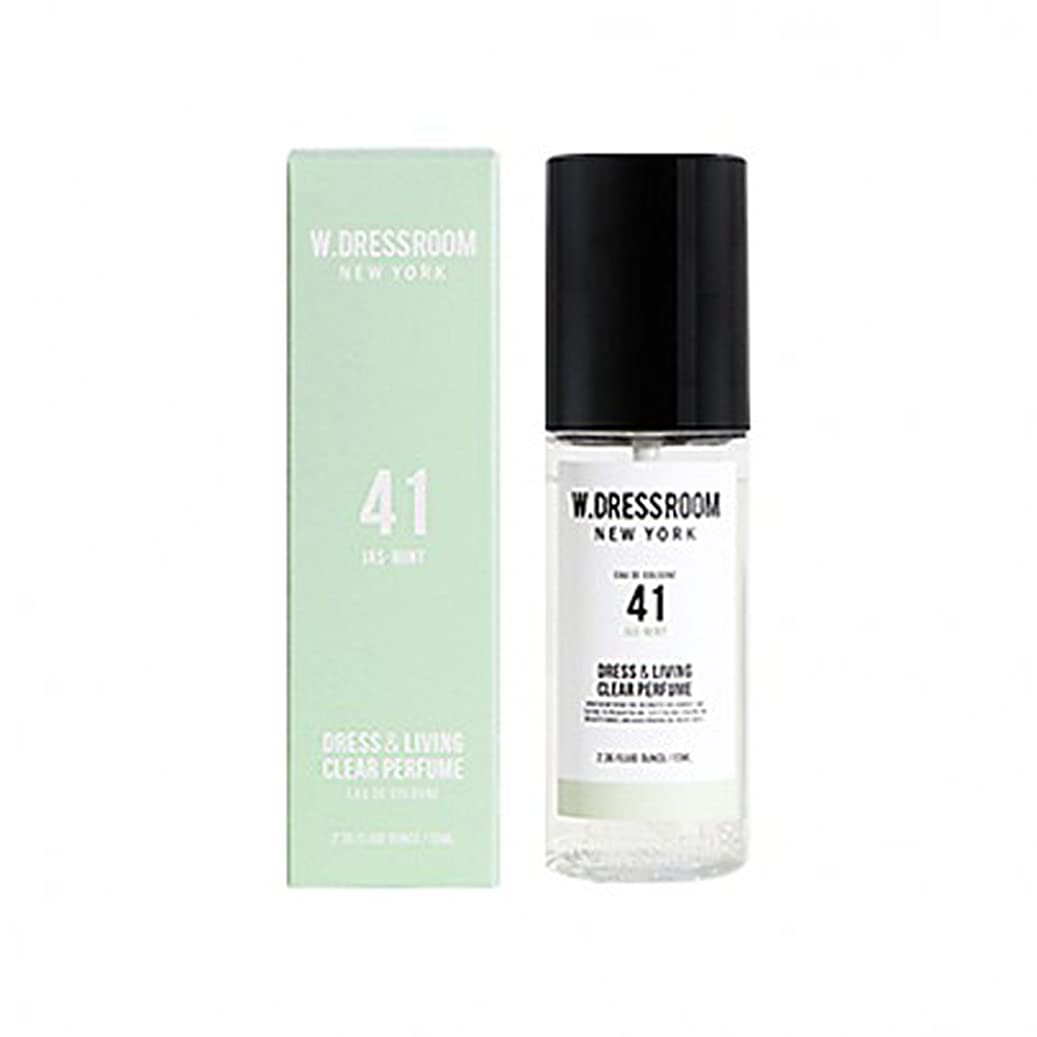 パラメータチチカカ湖剥離W.DRESSROOM Dress & Living Clear Perfume fragrance 70ml (#No.41 Jas-Mint)/ダブルドレスルーム ドレス&リビング クリア パフューム 70ml (#No.41 Jas-Mint)