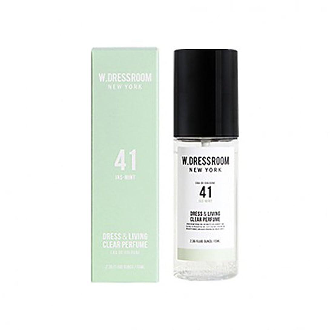 音楽を聴くフィッティング哲学者W.DRESSROOM Dress & Living Clear Perfume fragrance 70ml (#No.41 Jas-Mint)/ダブルドレスルーム ドレス&リビング クリア パフューム 70ml (#No.41 Jas-Mint)