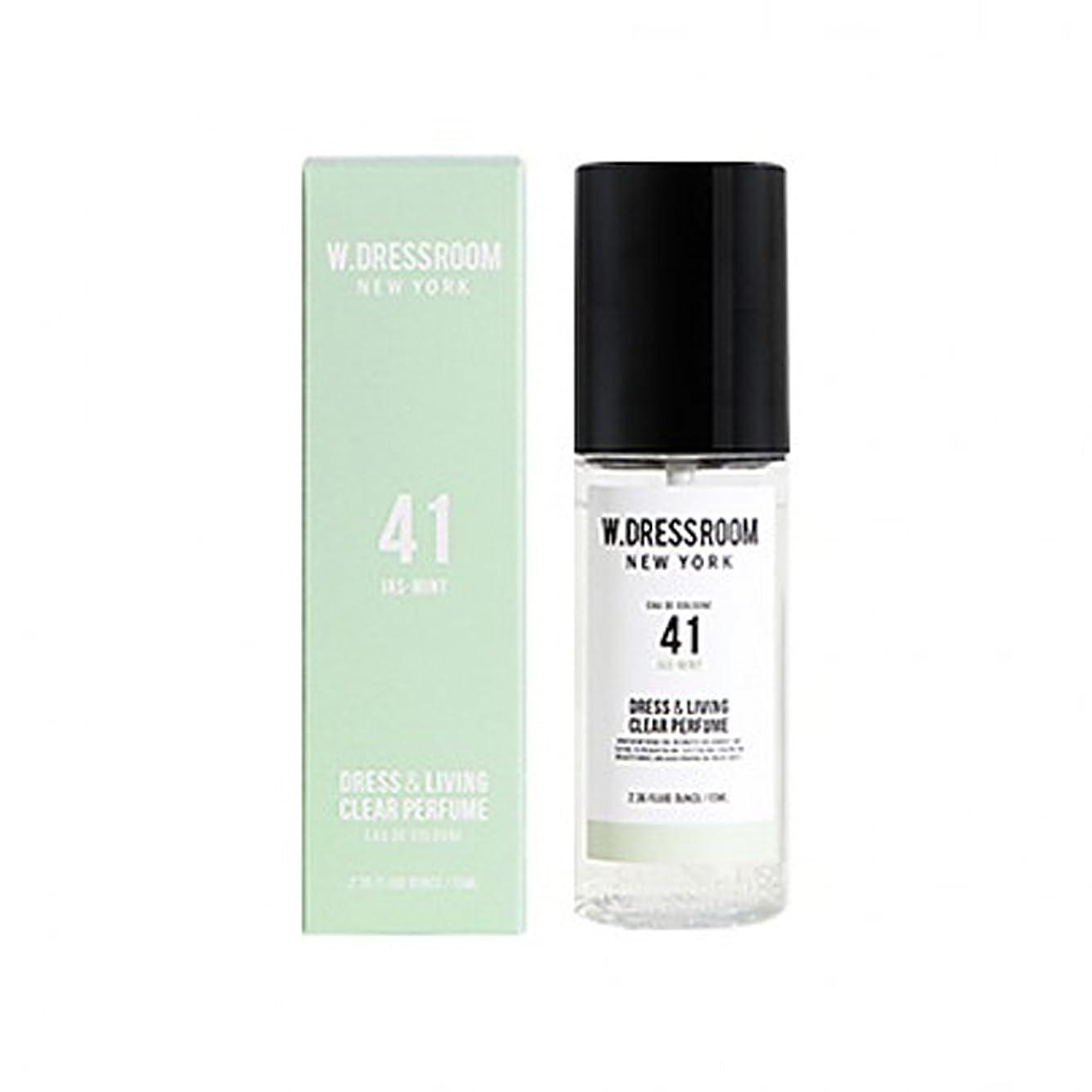 方法中絶ミルW.DRESSROOM Dress & Living Clear Perfume fragrance 70ml (#No.41 Jas-Mint)/ダブルドレスルーム ドレス&リビング クリア パフューム 70ml (#No.41 Jas-Mint)
