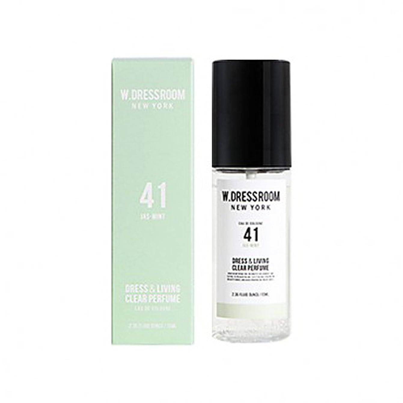 存在する常に取り戻すW.DRESSROOM Dress & Living Clear Perfume fragrance 70ml (#No.41 Jas-Mint)/ダブルドレスルーム ドレス&リビング クリア パフューム 70ml (#No.41 Jas-Mint)