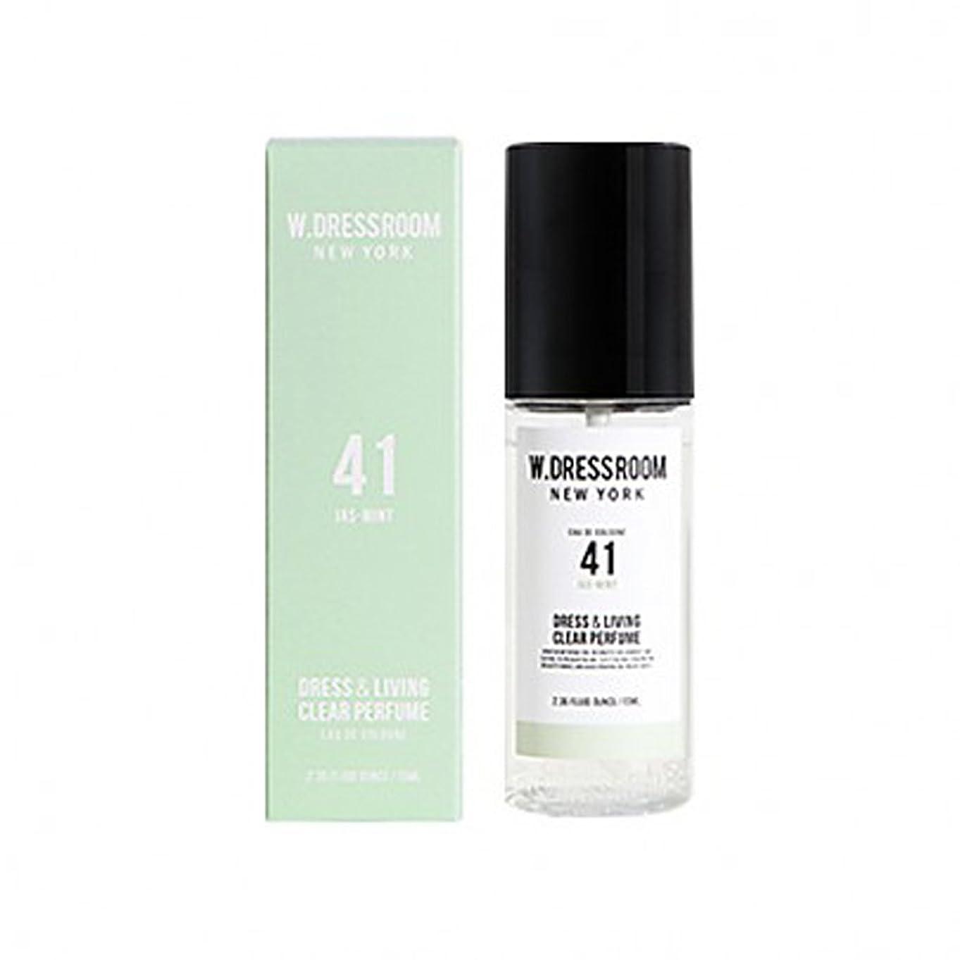 不透明なリーク約束するW.DRESSROOM Dress & Living Clear Perfume fragrance 70ml (#No.41 Jas-Mint)/ダブルドレスルーム ドレス&リビング クリア パフューム 70ml (#No.41 Jas-Mint)