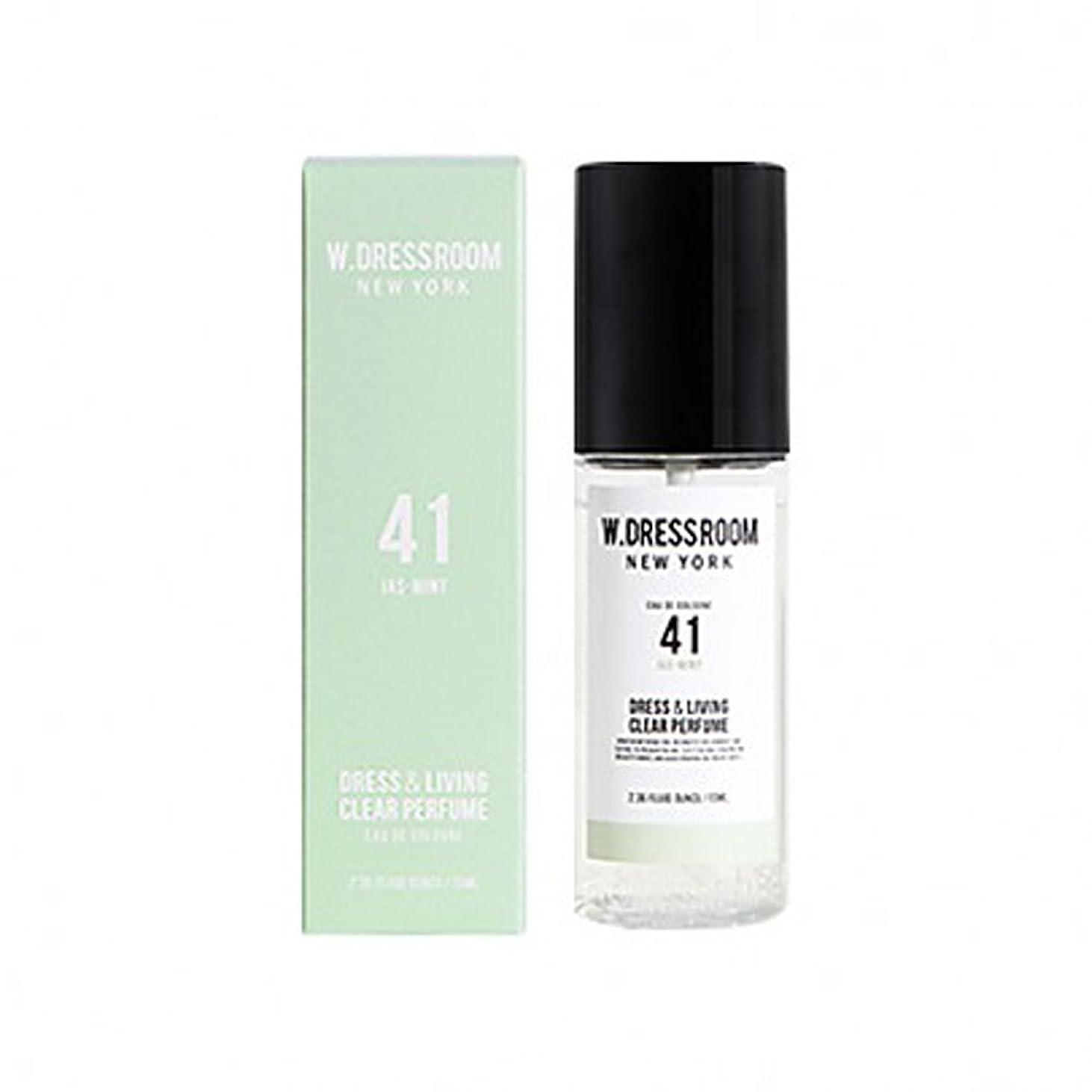 カスタム抹消マウントW.DRESSROOM Dress & Living Clear Perfume fragrance 70ml (#No.41 Jas-Mint)/ダブルドレスルーム ドレス&リビング クリア パフューム 70ml (#No.41 Jas-Mint)