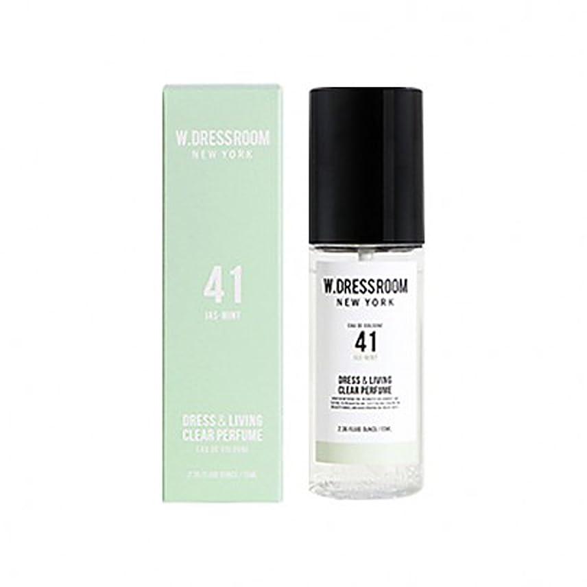 希少性不公平報酬W.DRESSROOM Dress & Living Clear Perfume fragrance 70ml (#No.41 Jas-Mint)/ダブルドレスルーム ドレス&リビング クリア パフューム 70ml (#No.41 Jas-Mint)