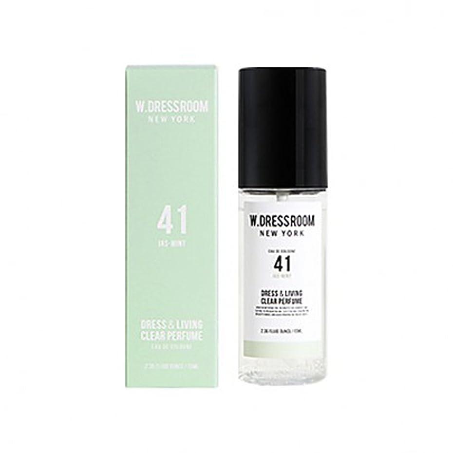 狂信者独創的彫刻W.DRESSROOM Dress & Living Clear Perfume fragrance 70ml (#No.41 Jas-Mint)/ダブルドレスルーム ドレス&リビング クリア パフューム 70ml (#No.41 Jas-Mint)