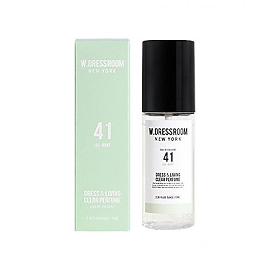 タイマー面アルバムW.DRESSROOM Dress & Living Clear Perfume fragrance 70ml (#No.41 Jas-Mint)/ダブルドレスルーム ドレス&リビング クリア パフューム 70ml (#No.41 Jas-Mint)