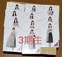 セブンイレブン一番くじ 乃木坂46 3期生11枚セット