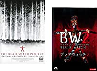 ブレア・ウィッチ・プロジェクト HDニューマスター版 + BW2 刻印バージョン スペシャル・コレクターズ・エディション [レンタル落ち] 全2巻セット [マーケットプレイスDVDセット商品]