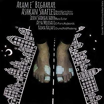 Arame Bigharar